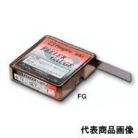 新潟精機 フィラゲージ 0.12×1M FG-12-1 1個 (直送品)