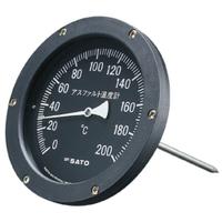 佐藤計量器製作所 アスファルト用温度計(大型II型) 1個 (直送品)