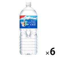 アサヒ飲料 富士山のバナジウム天然水 2L 1箱(6本入)