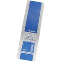佐藤計量器製作所 シグマII型気圧記録計用記録紙 32日 55枚 1セット (直送品)