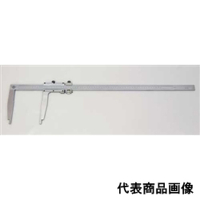 中村製作所 ロングジョウ型 バーニャステンレスキャリパー 50cm SCML50 1個 (直送品)