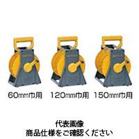 ムラテックKDS ロッド巻取ケース 150S 1個 (直送品)