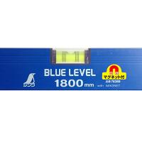 シンワ測定 ブルーレベル 1800mm マグネット付 1個 (直送品)
