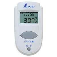 シンワ測定 放射温度計 A ミニ 時計機能付 1個 (直送品)