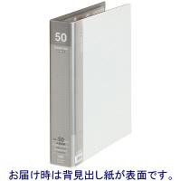 キングジム クリアーファイル差し替え式(大量ポケット) A4タテ 背幅54mm ライトグレー 3139-3