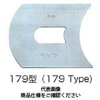 フジツール 大型ラジアスゲージ 179型 179MF 1組 (直送品)