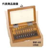 ミツトヨ 0.001mmステップゲージブロックセット BM1-9S-2 1セット (直送品)