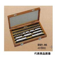 ミツトヨ 1mmベース標準ゲージブロックセット BM1-46-2 1セット (直送品)