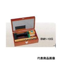 ミツトヨ マイクロチェックホルダーゲージブロックセット BM1-10G-0 1セット (直送品)