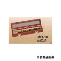 ミツトヨ マイクロメータ検査用ゲージブロックセット BM1-10-0 1セット (直送品)