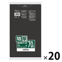 日本サニパック 業務用特厚ポリ袋 黒 70L 800×900mm 業務用パック 1箱(10枚×20パック入)