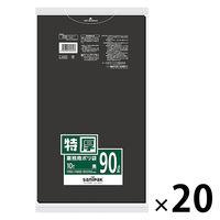 日本サニパック 業務用特厚ポリ袋 黒 90L 900×1000mm 業務用パック 1箱(10枚×20パック入)