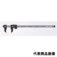 ミツトヨ ABSクーラントプルーフカーボンキャリパ 45cm CFC-45G 1個 (直送品)