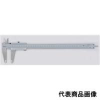 ミツトヨ M形標準ステンレスノギス 30cm N30 1個 (直送品)