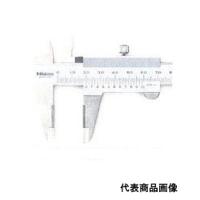 ミツトヨ M形超硬ステンレスノギス 30cm N30W 1個 (直送品)
