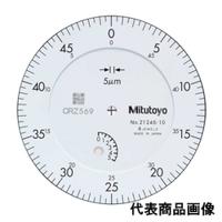 ミツトヨ 標準形ダイヤルゲージ 2124S-10 1個 (直送品)