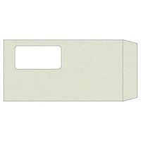 ヒサゴ 窓つき封筒グレー MF05 (取寄品)