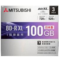 三菱ケミカルメディア 1回録画用 ブルーレイディスク 520分 片面3層 2-4倍速 BD-R XL 3枚ケース プリンタブル VBR520YP3D1