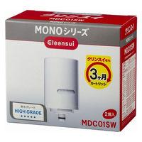 三菱レイヨン・クリンスイ 浄水器 MONOシリーズ 交換カートリッジ 白 MDC01SW 1箱(2個入)