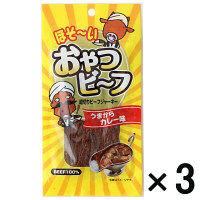 【アウトレット】石垣食品 おやつビーフ うまからカレー味 1セット(10g×3袋)