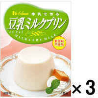 【アウトレット】ハウス食品 牛乳でつくる<豆乳ミルクプリン>の素 1セット(12個分:4個分×3箱)