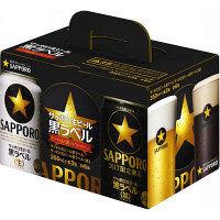 黒ラベル&黒ラベル黒スペシャルセット6缶