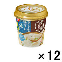 【アウトレット】日清食品 旨だし膳 おとうふの鶏だしネギ塩スープ 1セット(12食:6食入×2箱)
