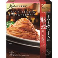 日本製粉 レガーロ トマトクリームの魅惑 135g 1個