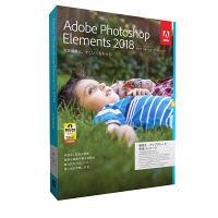Photoshop Elements 2018 日本語版 MLP アップグレード 1本