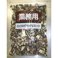 寺沢製菓 業務用ミルク&ホワイトチョコレート 1kg 1袋