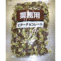 寺沢製菓 業務用ビターチョコレート 1kg 1袋
