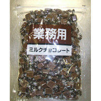 寺沢製菓 業務用ミルクチョコレート 1kg 1袋