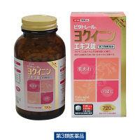 【第3類医薬品】ビタトレール ヨクイニンエキス錠 プレミアム 720錠 二反田薬品工業