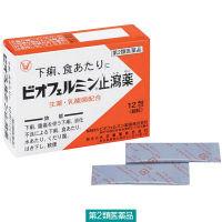 【第2類医薬品】ビオフェルミン止瀉薬 12包 大正製薬