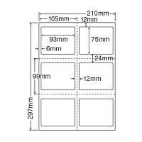 東洋印刷 マルチタイプラベルナナ目隠しラベル情報保護シール PCL-3 1箱(250シート入) (直送品)
