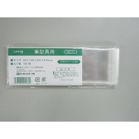 伊藤忠リーテイルリンク OPP袋(テープ付き) 筆記具用 横60×縦160+フタ40mm 透明封筒 1袋(100枚入)