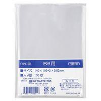 OPP袋 フタ・シール無し B6 1袋(100枚入) 伊藤忠リーテイルリンク