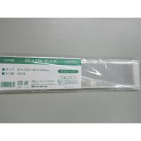伊藤忠リーテイルリンク OPP袋(テープ付き) 50×250サイズ 横50×縦250+フタ40mm 透明封筒 1袋(100枚入)
