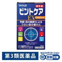 【第3類医薬品】マイティアピントケアEXマイルド 15ml 武田コンシューマーヘルスケア