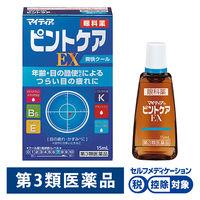 【第3類医薬品】マイティアピントケアEX 15ml 武田コンシューマーヘルスケア