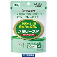 【第3類医薬品】メモリーケア 30錠 大正製薬