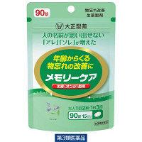 【第3類医薬品】メモリーケア 90錠 大正製薬