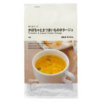 無印良品 食べるスープ かぼちゃとさつまいものポタージュ 02183066 良品計画 <化学調味料不使用>