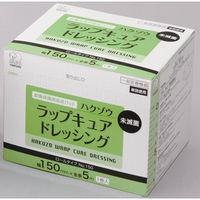 ハクゾウラップキュアドレッシングNo.150 ハクゾウメディカル (取寄品)