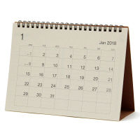 バガスペーパーカレンダー・中・2018年