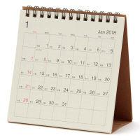 バガスペーパー日曜始まり六輝カレンダー小