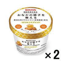 【アウトレット】ソントン 機能性表示食品 はちみつスプレッド 1セット(140g×2個)