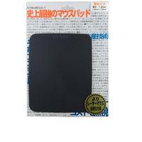 パワーサポート エアーパッドプロ3(史上最強のマウスパッド) マットブラック 薄サイズ(142×178mm/厚さ1.2mm) PAG-61