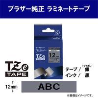 ブラザー ピータッチテープ 12mm ラミネート つやけし銀テープ(黒文字) 1個 TZe-M931