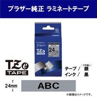 ブラザー ピータッチテープ 24mm ラミネート つや消し銀テープ(黒文字) 1個 TZe-M951